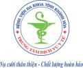 Bệnh viện Đa Khoa Khánh Hòa